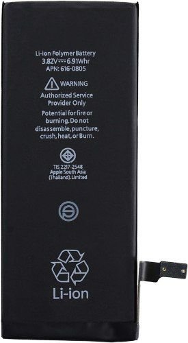 Bateria Privilege P/ I6 1810MAH Nova