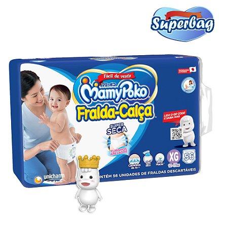 Kit Super Bag FRALDA CALÇA  Descartável Mamypoko  XG - 56 Unidades + Coleção Boneco 01 Poko-Chan