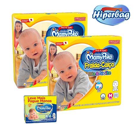 Kit 02 Hiper Bag FRALDA CALÇA  Descartável DIA&NOITE MamyPoko - M - 116 Unidades + 200 lenços Umedecidos
