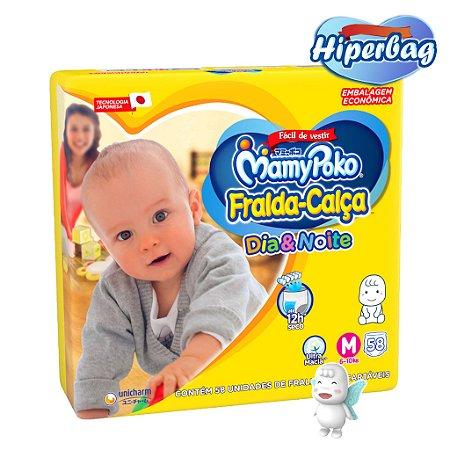 Kit Hiper Bag FRALDA CALÇA  Descartável DIA&NOITE MamyPoko - M - 58 Unidades + 01 Boneco Moko-Chan