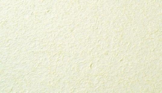 Papel Reciclado Artesanal Pérola Texturizado