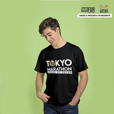 CAMISETA MAJORS COLECTION |TOKYO