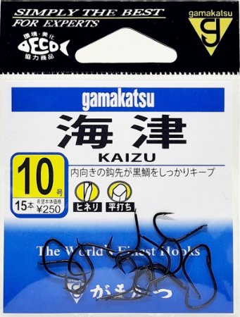 Anzol Gamakatsu Kaizu