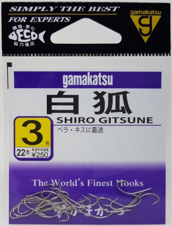 Anzol Gamakatsu Shiro Gitsune