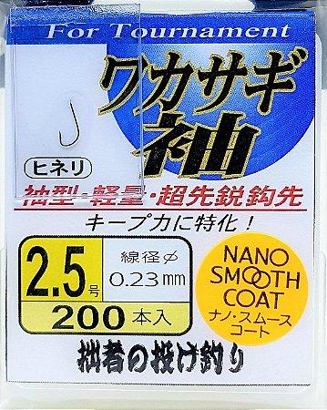 Anzol Gamakatsu Wakasagi Sode Box