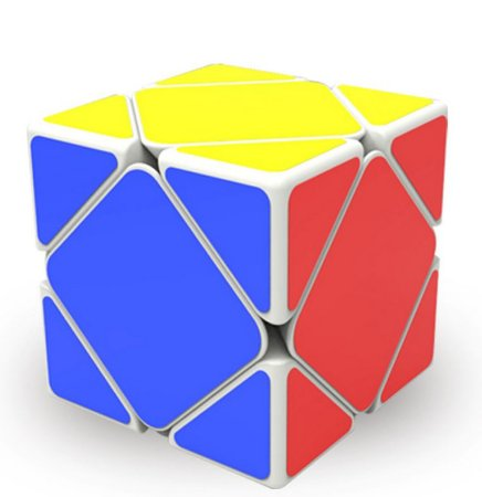 Cubo Mágico Profissional QiYi skewb