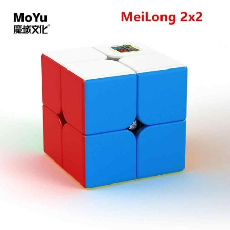 Cubo Mágico Profissional MoYu Meilong sem adesivo 2x2x2