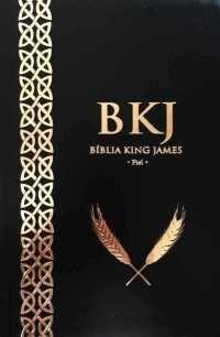 Bíblia King James Fiel - 1611: Ultra Fina - Preta