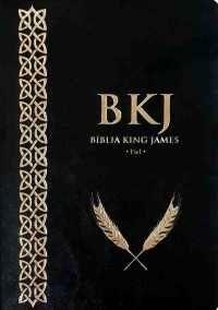Bíblia King James Fiel - 1611: Luxo - Preta
