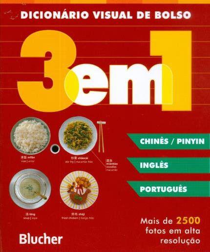 Dicionário Visual de Bolso 3 em 1 - Inglês / Chinês Pinyin / Português