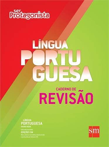 Ser Protagonista - Português - Caderno de Revisão - Edição 2014