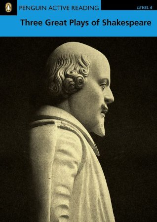 Three Great Plays Of Shakespeare - Level 4