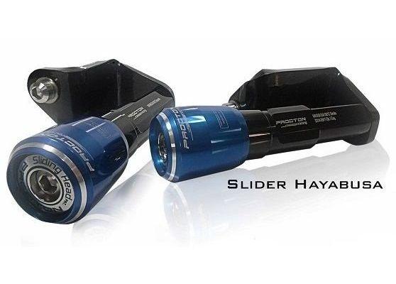 Slider Suzuki Hayabusa 2008 - 2016 Procton