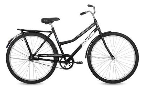Bicicletas aro 12 a 26