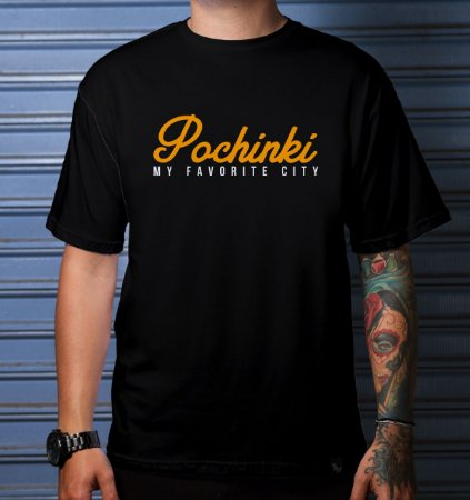 Camiseta Casual Pochinki