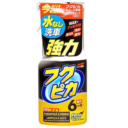 Lava a Seco Soft99 - Fukupika Strong 500ml