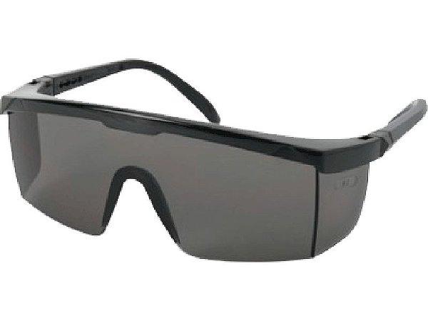 Óculos De Segurança Jaguar Cinza Kalipso - CASA DO EPI - ASSIS SP f8c8cfea53