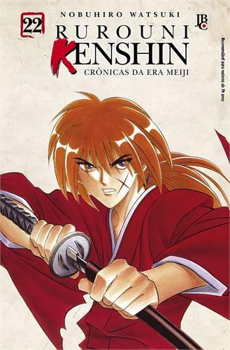 RUROUNI KENSHIN - VOL.22