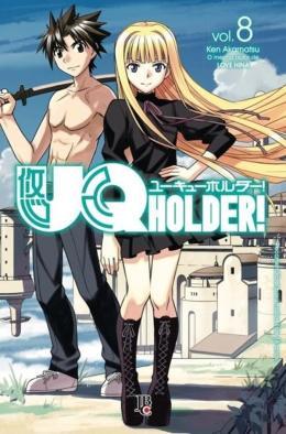 UQ HOLDER! - VOL.08