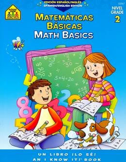 MATEMATICAS BASICAS - MATHS BASICS - NIVEL GRADE 2