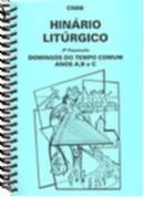 HINARIO LITURGICO - VOL. 03