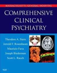 MGH COMPREHENSIVE CLINICAL PSYCHIATRY