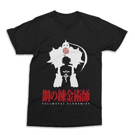 Camiseta Fullmetal Alchemist (Preta)