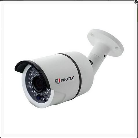 Câmera IP Externa Onvif 2.4 720P 3.6mm 1mp JL Protec JL-IP4030