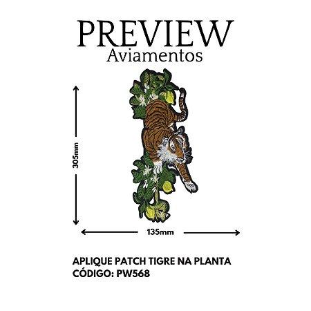 APLIQUE DE COSTURA TIGRE C/ FOLHAS LARG APROX:305MMX135MM