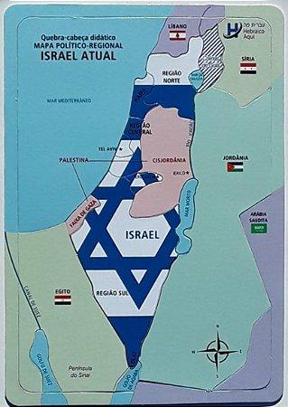 MAPA DE ISRAEL - Quebra–cabeça. Clique para visualizar mais detalhes.