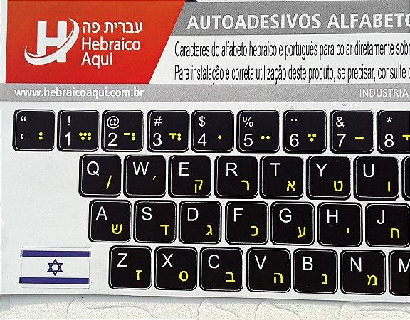 ADESIVO TECLADO HEBRAICO. Preto com amarelo. Clique para visualizar mais detalhes.