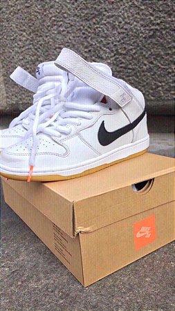 Nike SB - 39