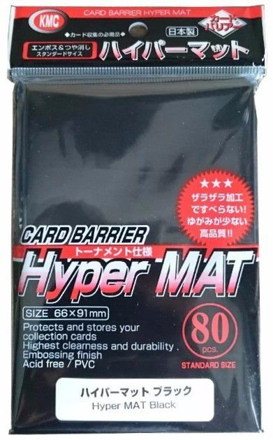 KMC Card Barrier Hyper Mat - Black