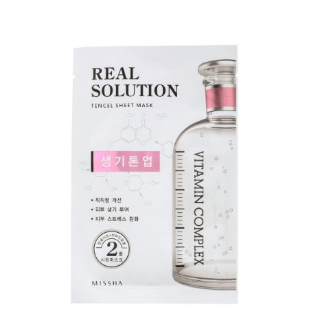 Missha Real Solution Brightening - Máscara Iluminadora 25g