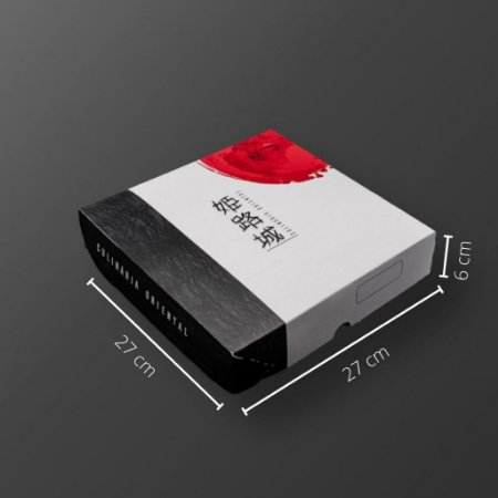 Cx J-06 -  27x27x6 cm. Pacote com 25 unid. Valor unid. R$ 5,15