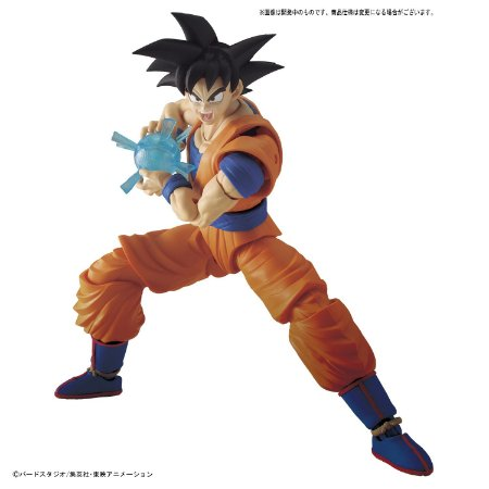 Figure-Rise Son Goku Dragon Ball Z - Original