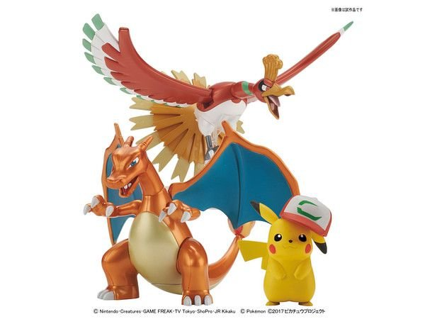 Pokémon Pikachu, Charizard e Ho-oh Plamo Collection - Original