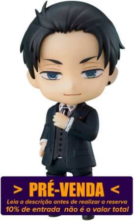 [Reservar PV: 10% de Entrada] Nendoroid #1456 The Millionaire Detective Balance: Unlimited - Kambe Daisuke