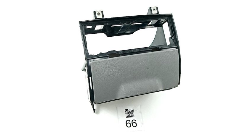 Porta Copo Retrátil Sprinter CDI 311 415 515 - 12 a 17