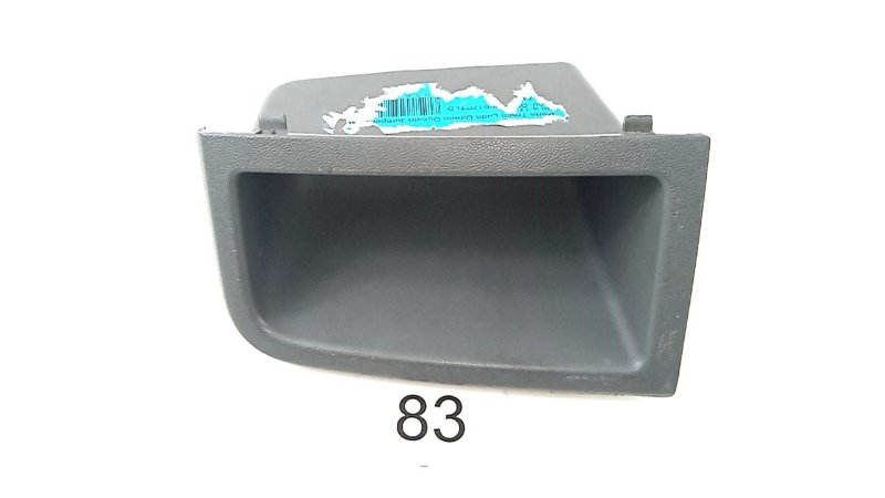 Porta Objeto Ducato - 735397546 - 05 a 17 - Direito