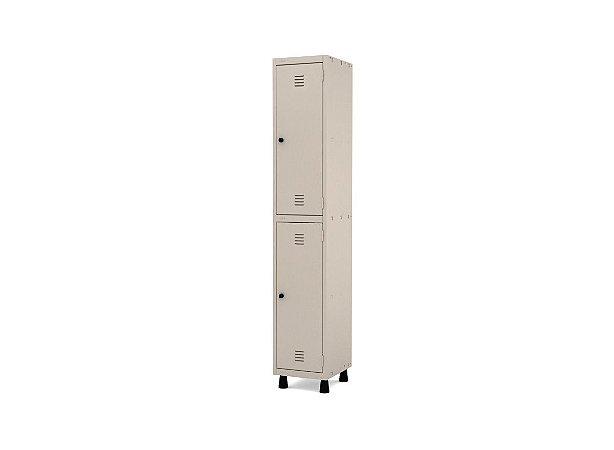 Roupeiro De Aço 2 Portas - GRP/GRF 501-2