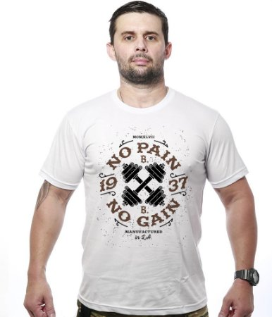 Camiseta Academia No Pain No Gain 19/37
