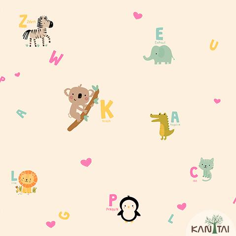 Papel de Parede Kantai YOYO - cód. YY222502R