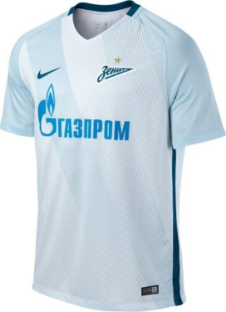 Camisa oficial Nike Zenit 2016 2017 II Jogador