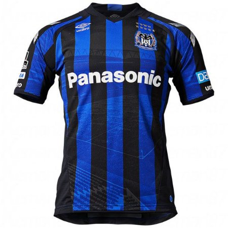 Camisa oficial Umbro Gamba Osaka 2016 I jogador