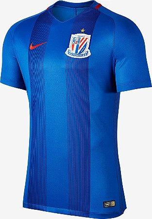 Camisa oficial Nike Shangai Shenhua 2017 I jogador