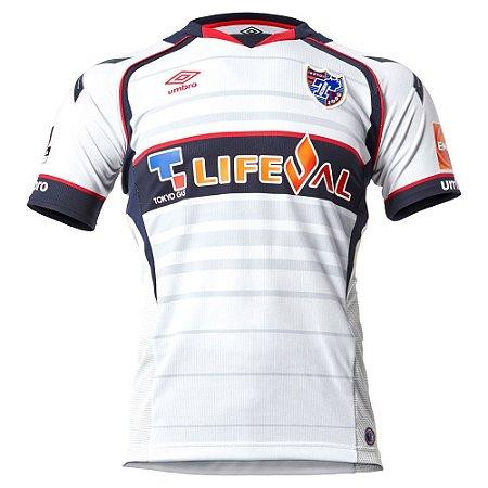 Camisa oficial Umbro FC Tokyo 2017 II jogador