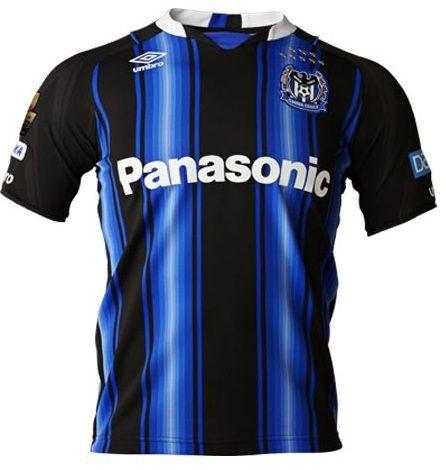 Camisa oficial Umbro Gamba Osaka 2015 I jogador