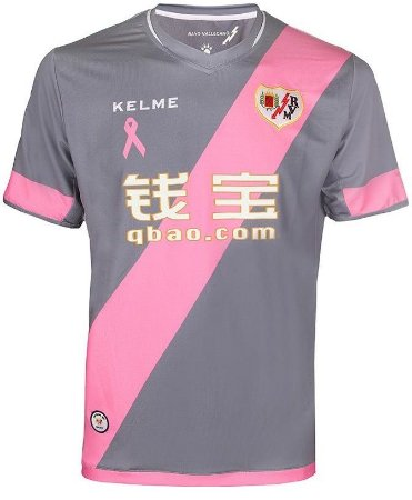 Camisa oficial Kelme Rayo Vallecano 2015 2016 III jogador