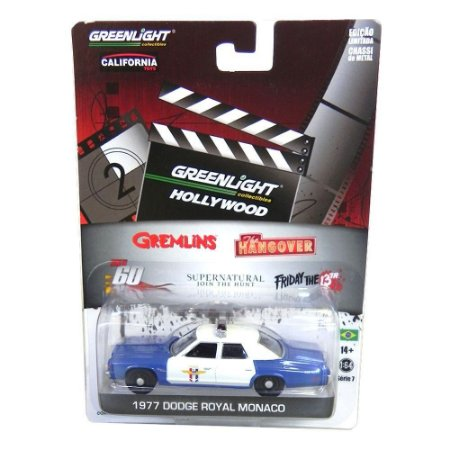 Dodge Royal Monaco Friday The 13th 1977 1/64 Greenlight Série 7
